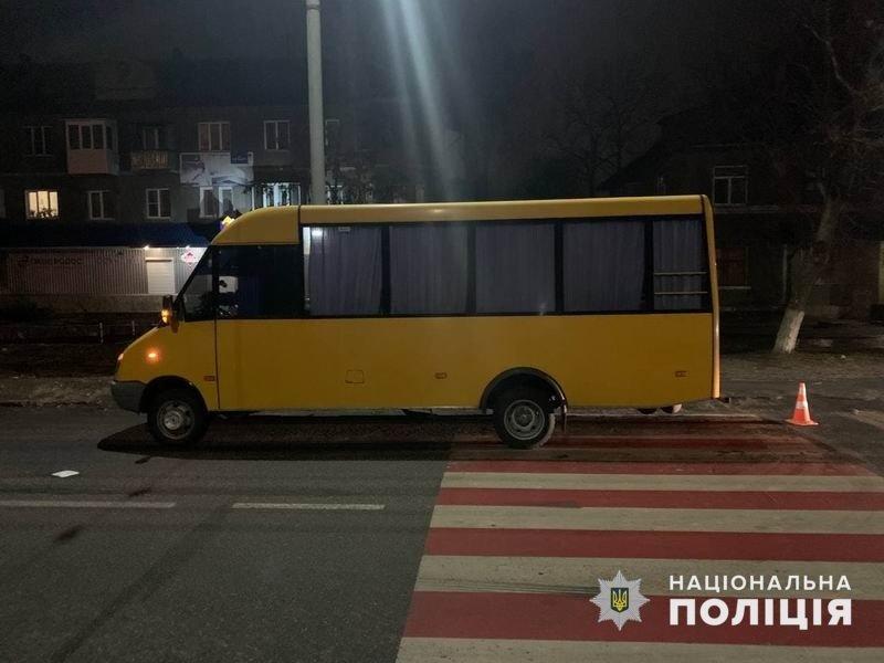 Шахраї, крадіжки та аварії - що сталося у Слов'янську за тиждень, фото-4