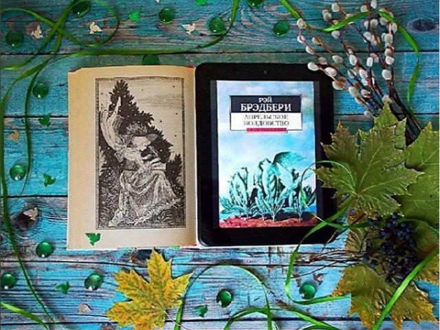 Чаклунство, молодість і тепло. 5 книг для весняного настрою, фото-1