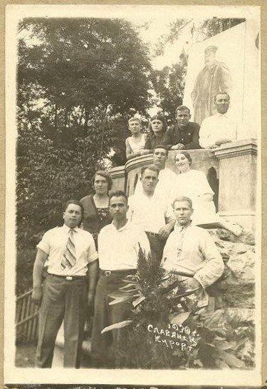 Слов'янці різних років. Старі фотографії мешканців нашого міста , фото-7