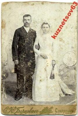 Слов'янці різних років. Старі фотографії мешканців нашого міста , фото-4