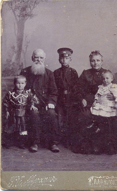 Слов'янці різних років. Старі фотографії мешканців нашого міста , фото-2