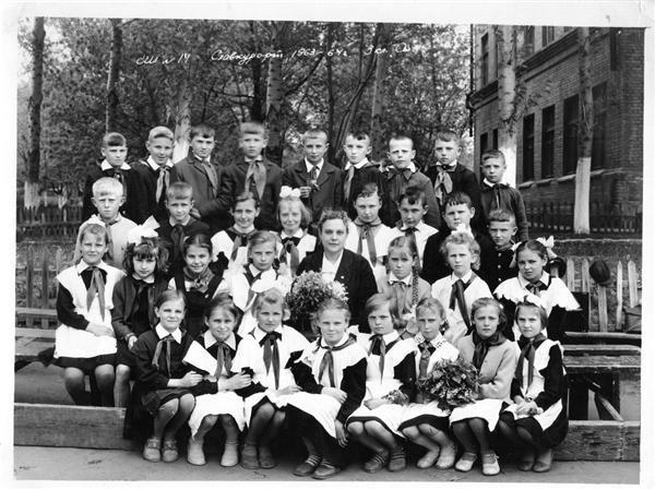 Слов'янці різних років. Старі фотографії мешканців нашого міста , фото-10