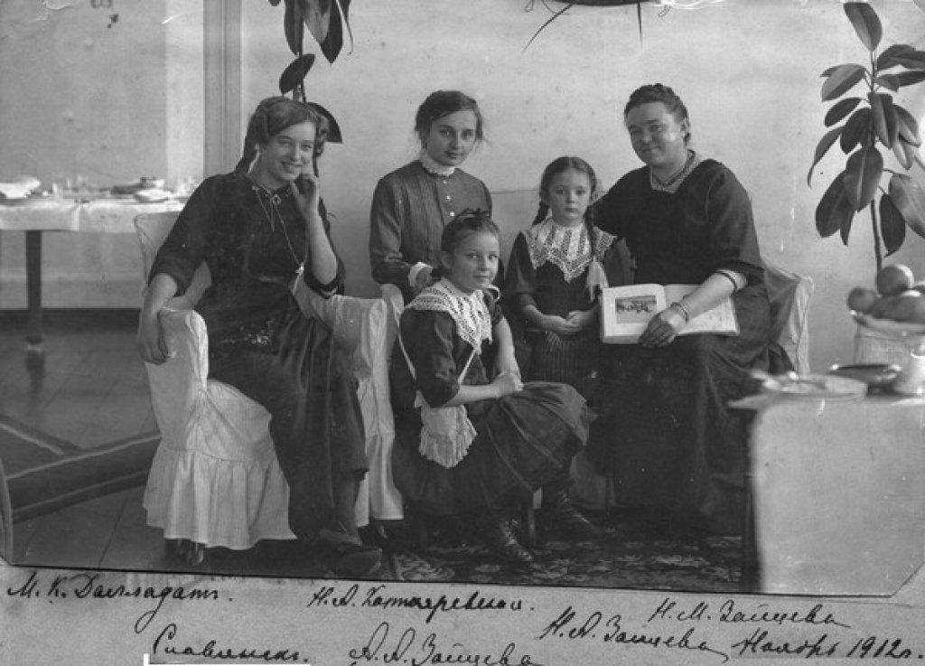 Слов'янці різних років. Старі фотографії мешканців нашого міста , фото-1