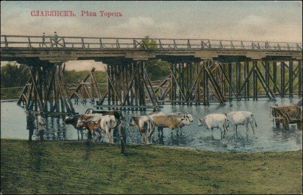 Поштові листівки із зображенням Слов'янська , фото-31