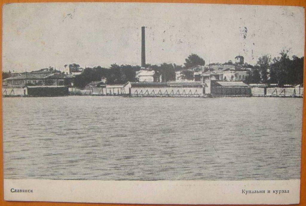 Поштові листівки із зображенням Слов'янська , фото-4
