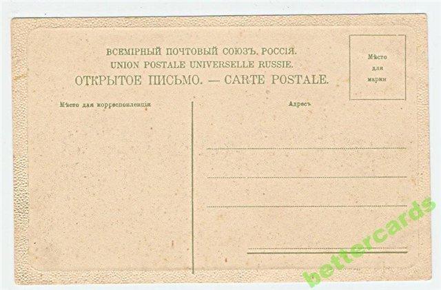 Поштові листівки із зображенням Слов'янська , фото-11