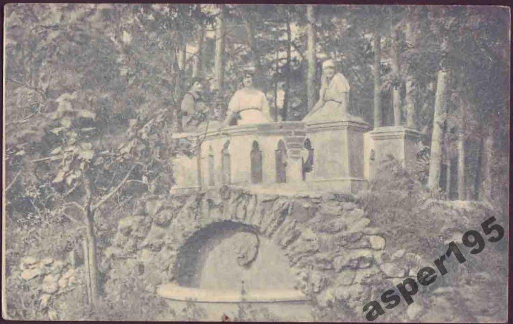 Поштові листівки із зображенням Слов'янська , фото-22