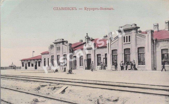 Поштові листівки із зображенням Слов'янська , фото-20