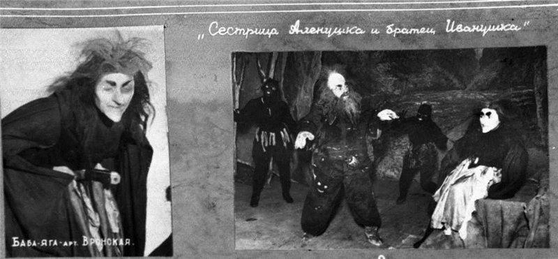 Актори з інших міст, переїзд і спектаклі. Історія першого театру у Слов'янську, фото-4