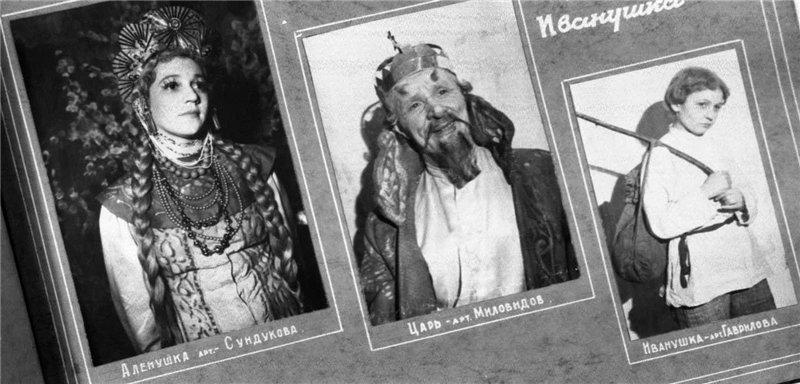 Актори з інших міст, переїзд і спектаклі. Історія першого театру у Слов'янську, фото-7