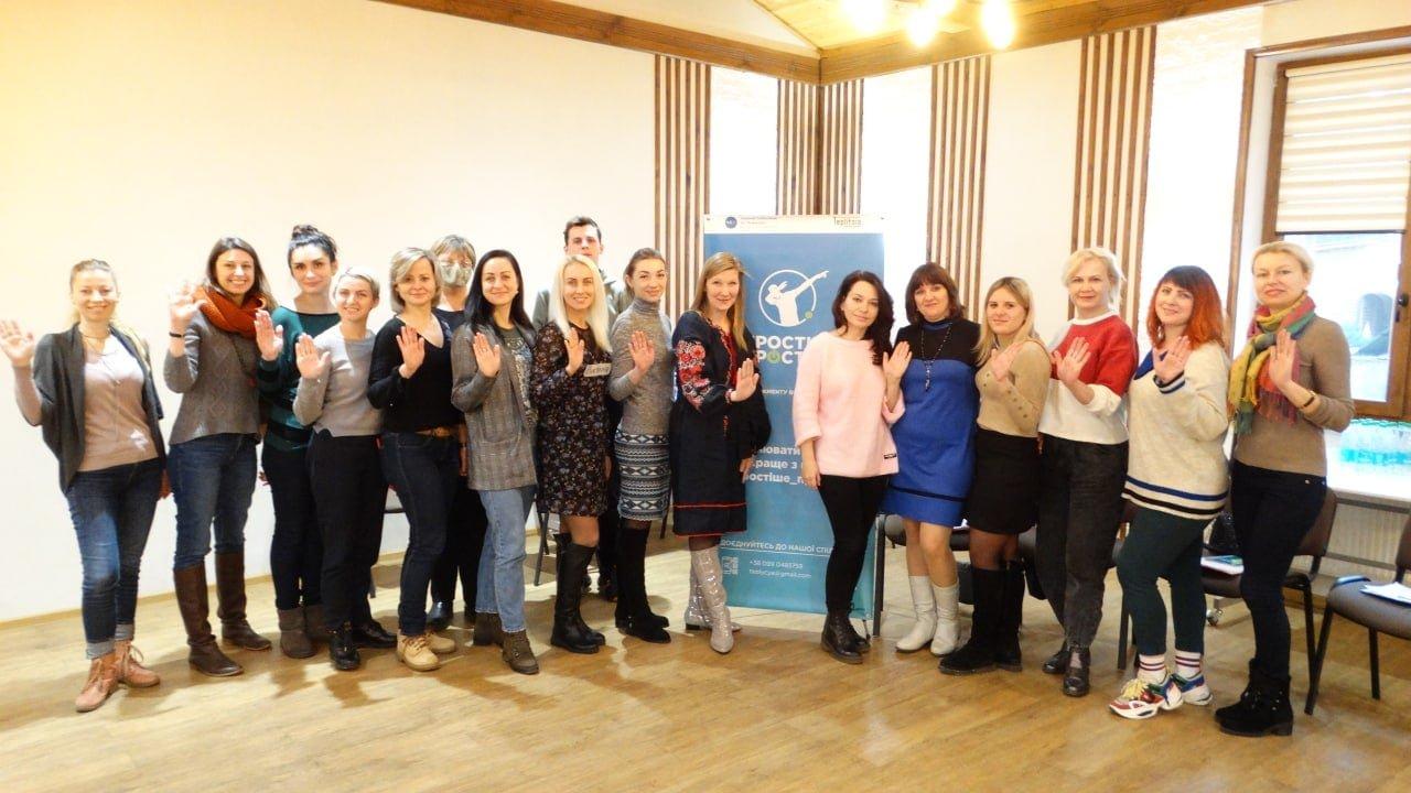 Громада Слов'янська організувала Школу менеджменту волонтерських спільнот, фото-5