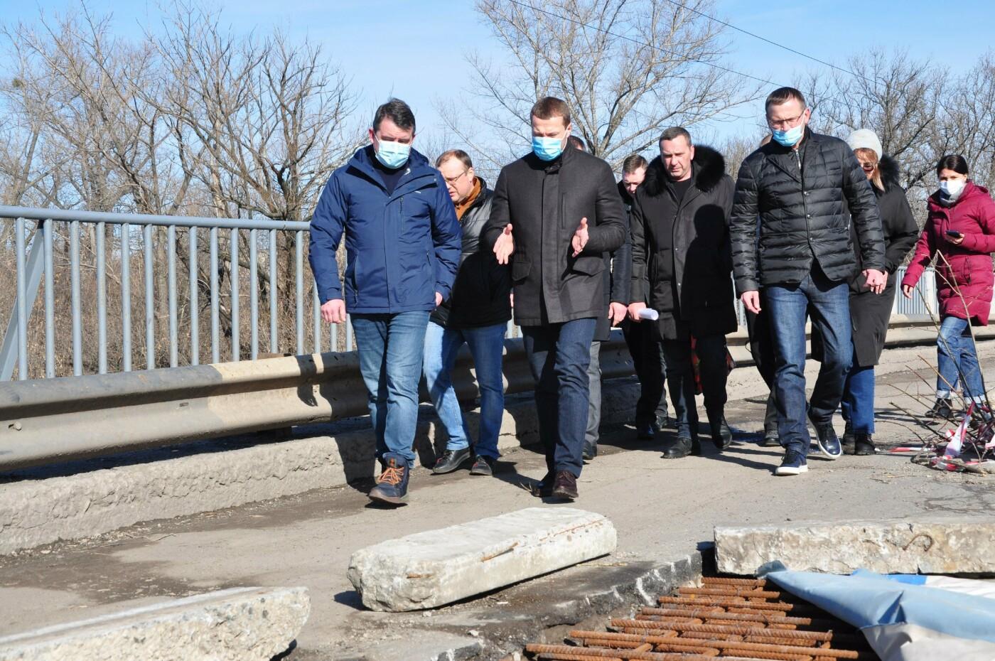 Міст через Торець у Слов'янську відремонтують. Область виділила кошти, фото-1