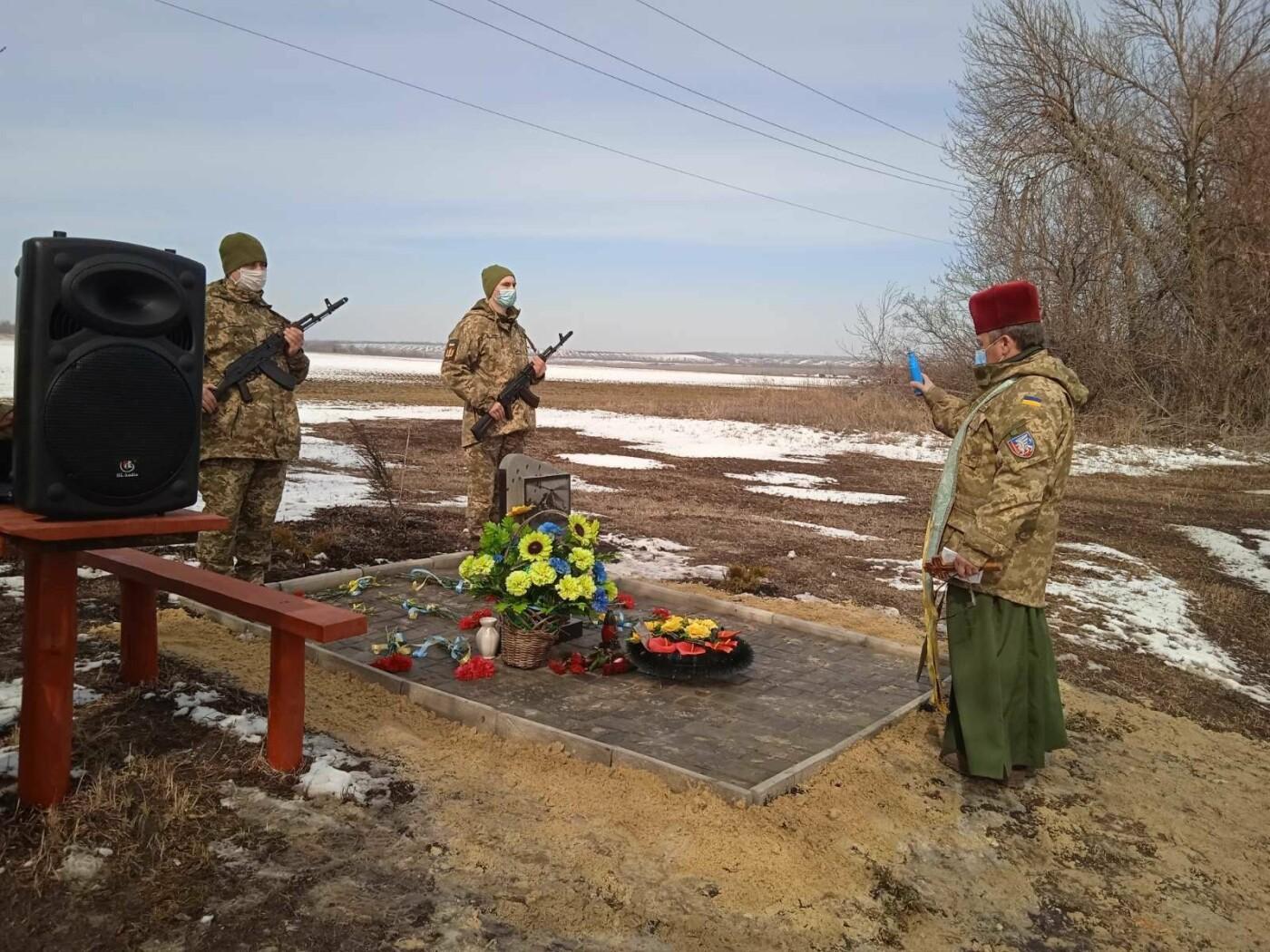 Трагедія у повітрі. Неподалік від Слов'янська вшанували пам'ять екіпажу вертольоту Мі-2, фото-1