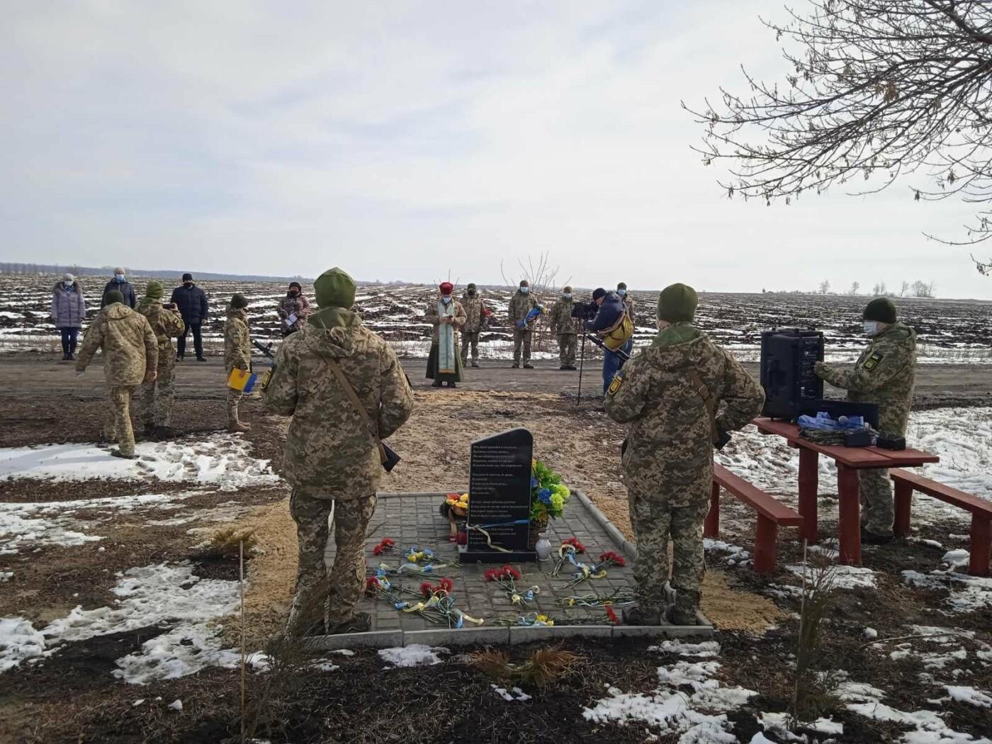 Трагедія у повітрі. Неподалік від Слов'янська вшанували пам'ять екіпажу вертольоту Мі-2, фото-2