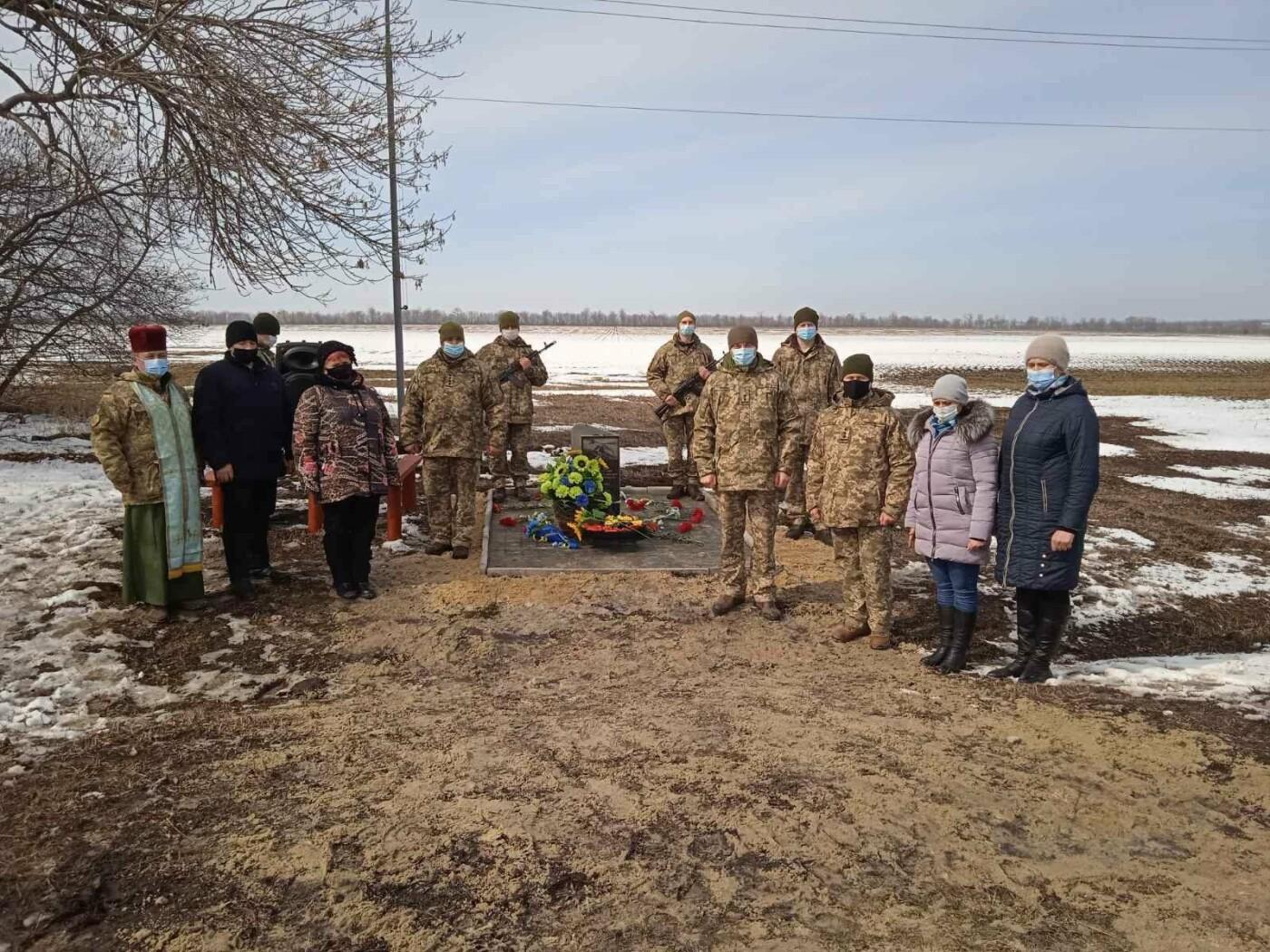 Трагедія у повітрі. Неподалік від Слов'янська вшанували пам'ять екіпажу вертольоту Мі-2, фото-3