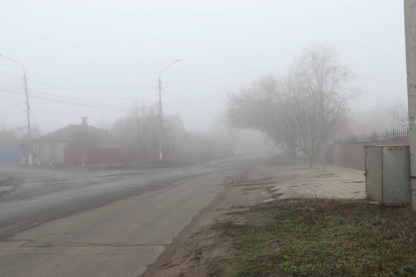 Туманний ранок у Слов'янську. Фото, фото-1