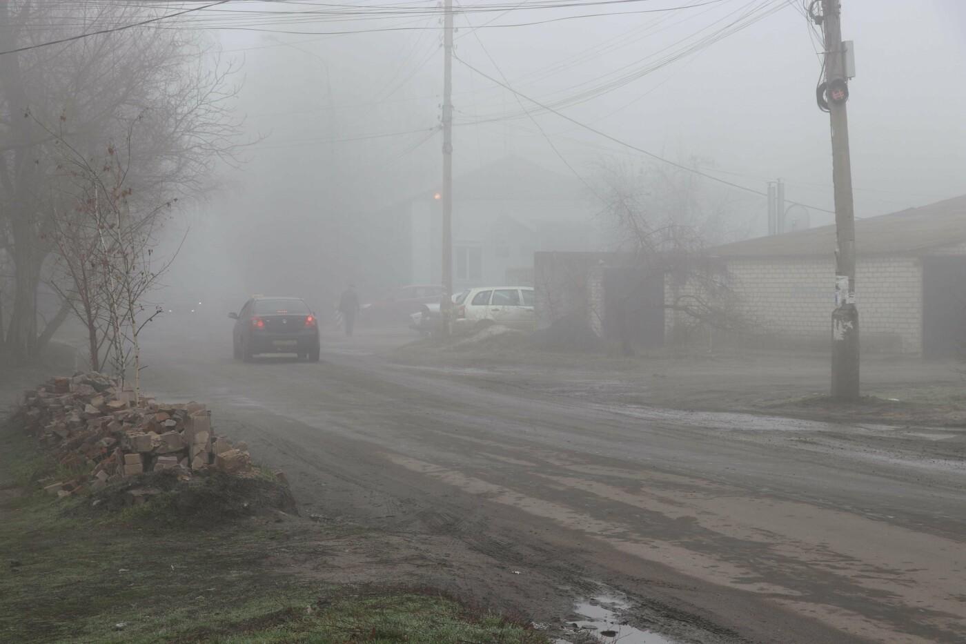 Туманний ранок у Слов'янську. Фото, фото-6