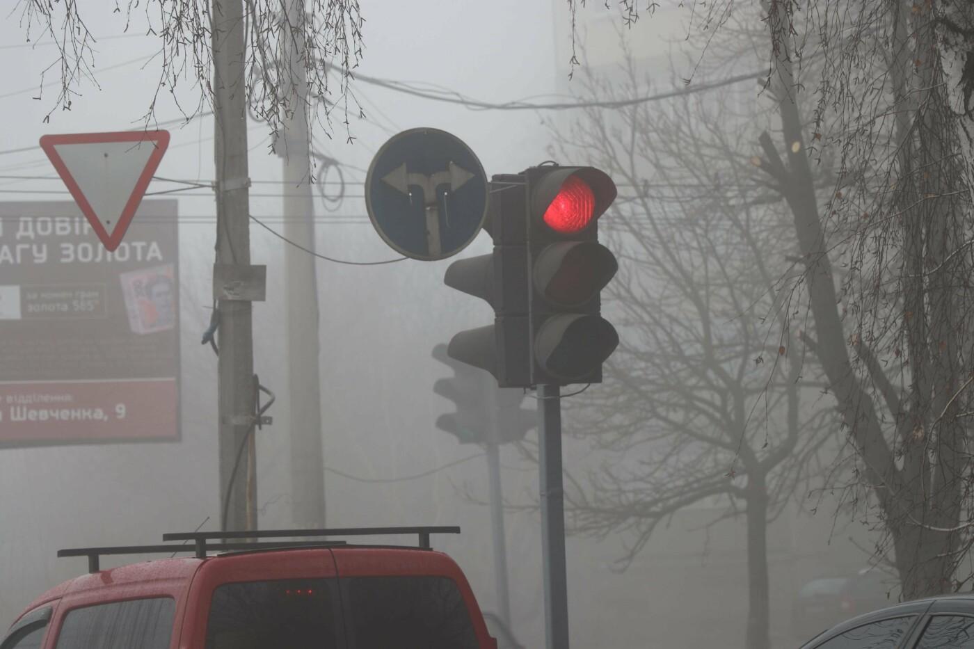 Туманний ранок у Слов'янську. Фото, фото-8