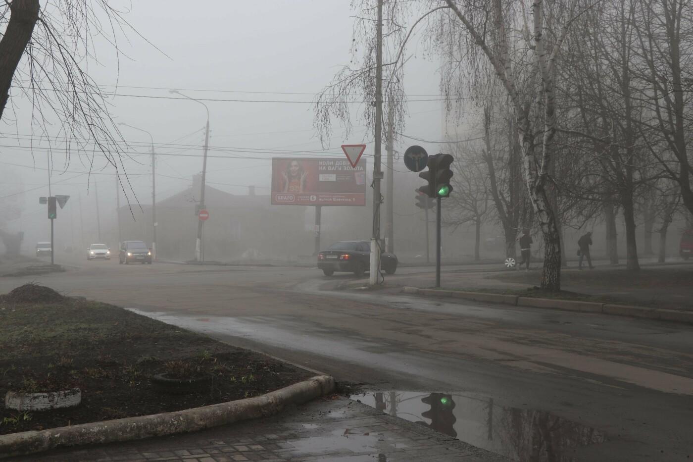 Туманний ранок у Слов'янську. Фото, фото-9