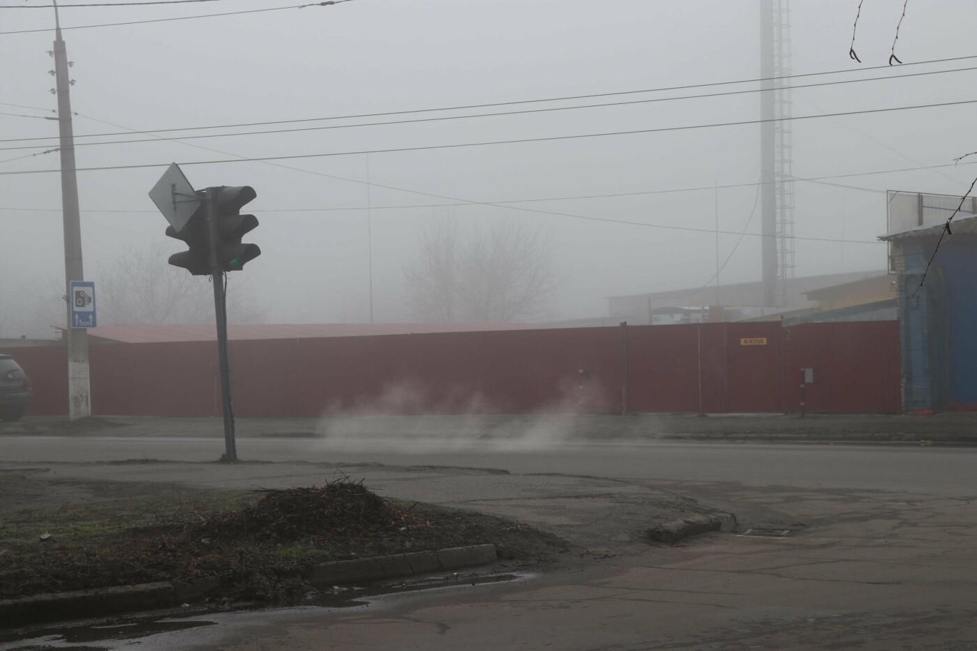 Туманний ранок у Слов'янську. Фото, фото-11