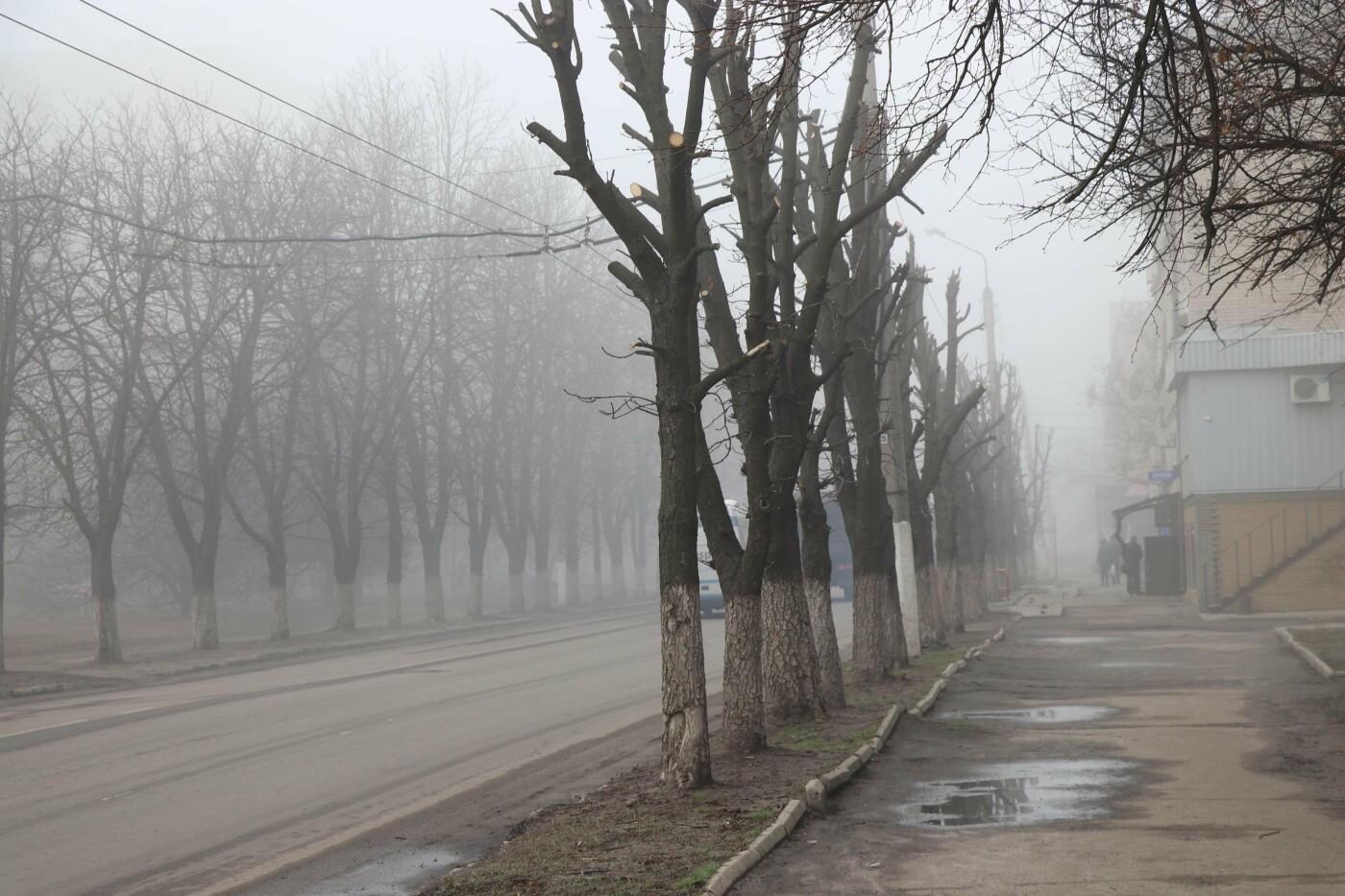 Туманний ранок у Слов'янську. Фото, фото-13