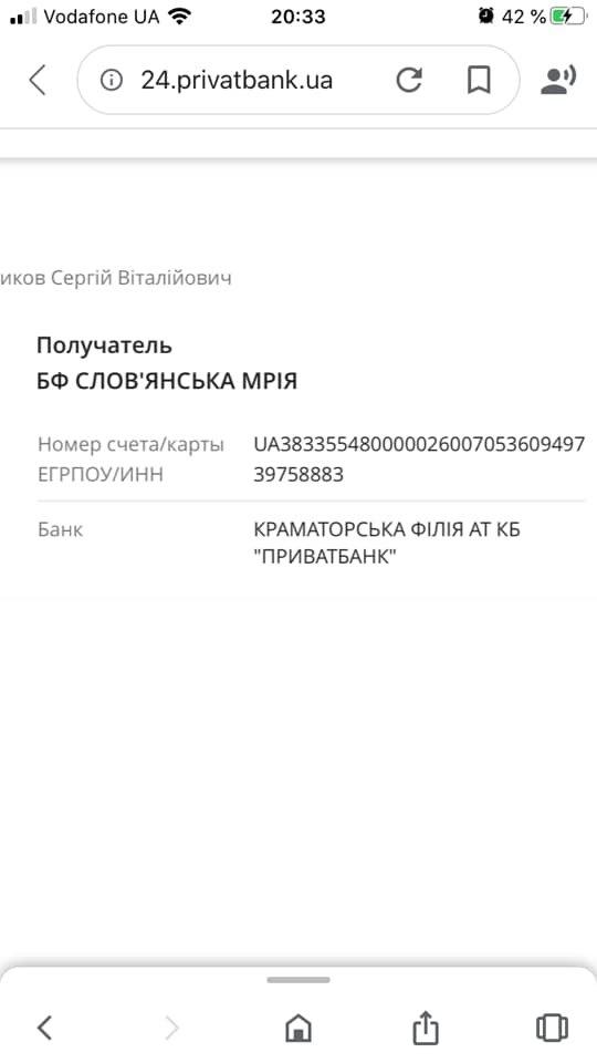 Допоможіть зібрати гроші на майданчик для занять йогою у Слов'янську , фото-3