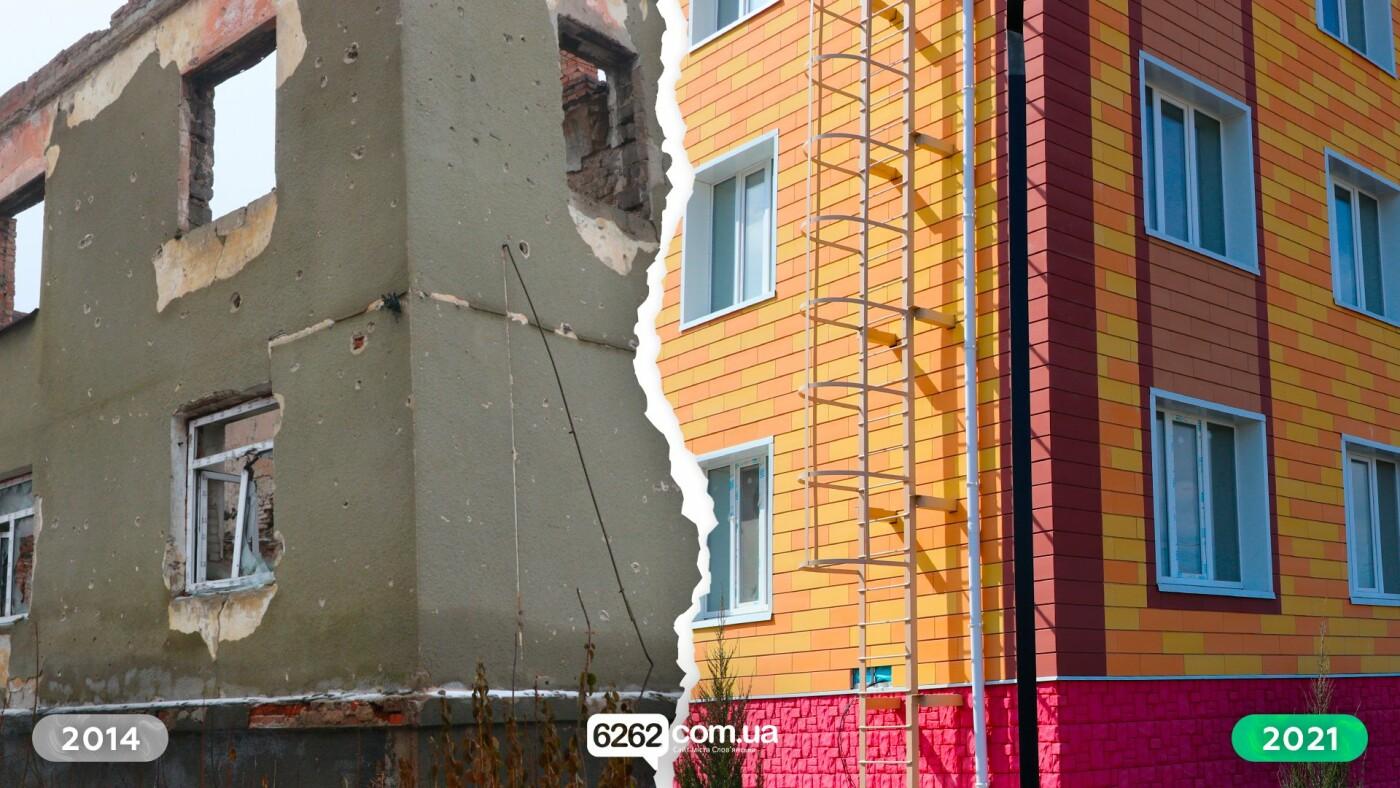 До та після: як змінився Слов'янськ з часів окупації - ФОТО, фото-10