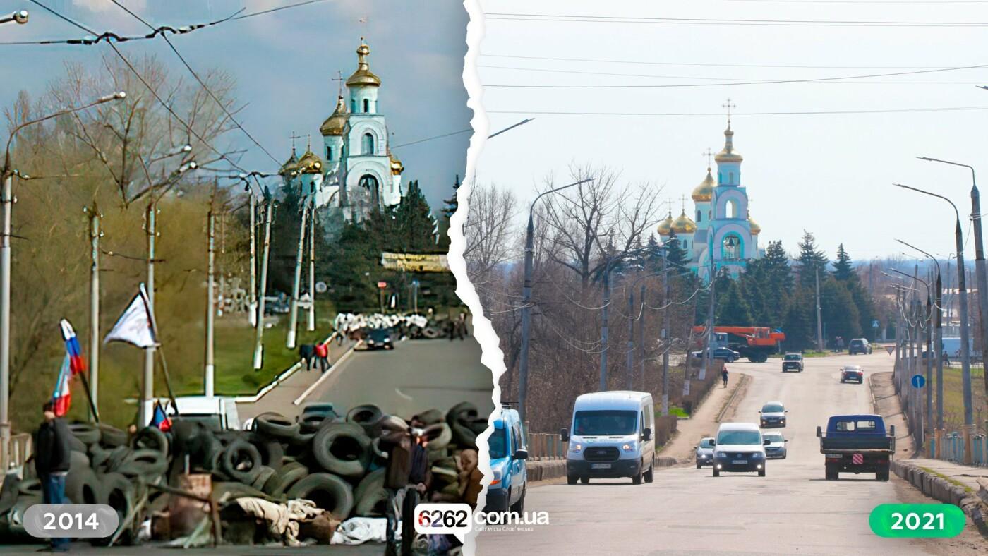 До та після: як змінився Слов'янськ з часів окупації - ФОТО, фото-5