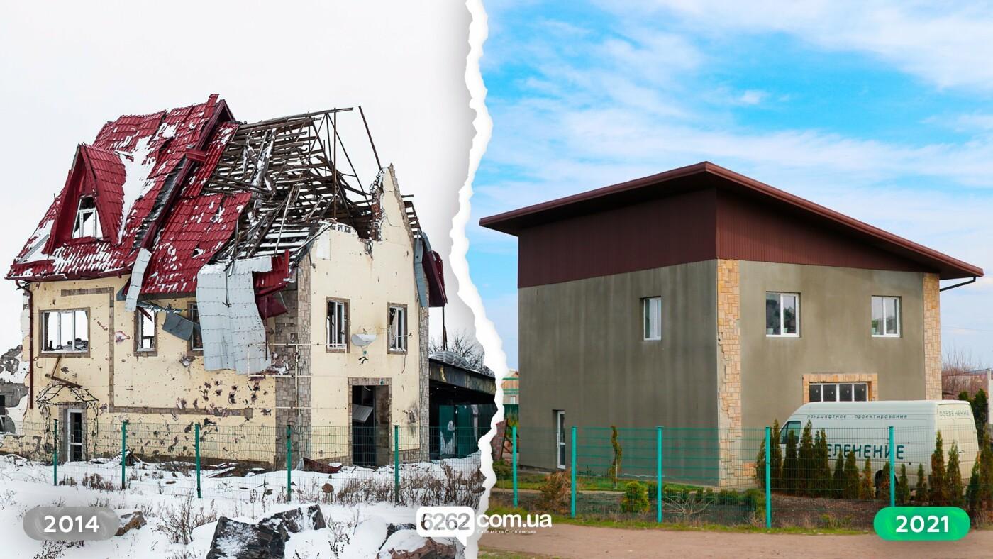 До та після: як змінився Слов'янськ з часів окупації - ФОТО, фото-6