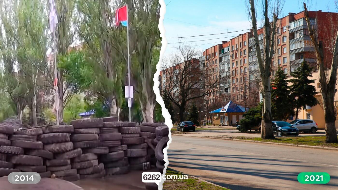 До та після: як змінився Слов'янськ з часів окупації - ФОТО, фото-7