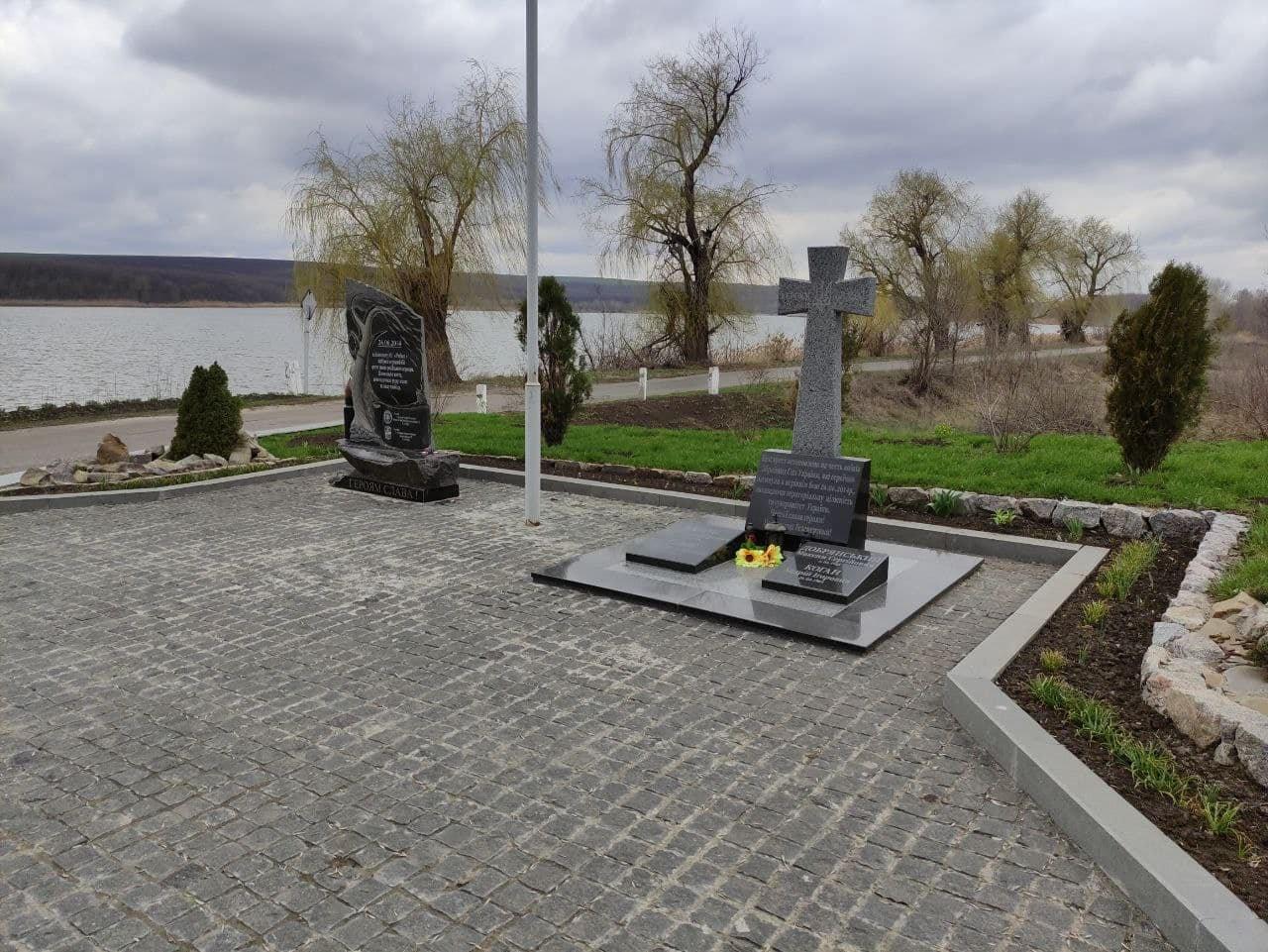 Як у Слов'янську проходили толоки (фото), фото-1