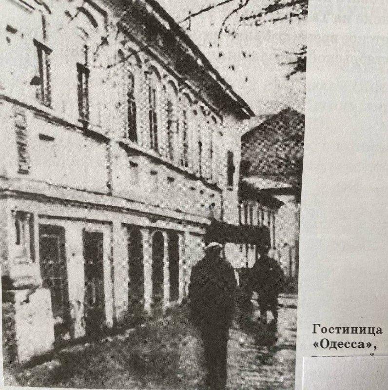 Як годували мешканців та гостей Слов'янська. Історія перших їдалень, ресторанів та готелів, фото-2