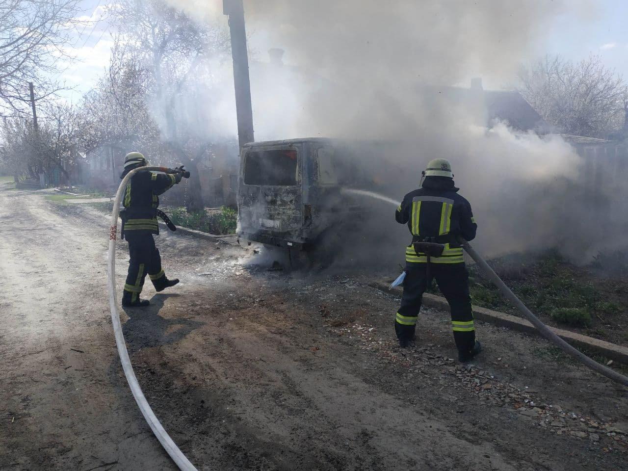 У Слов'янську горіла автівка, фото-1