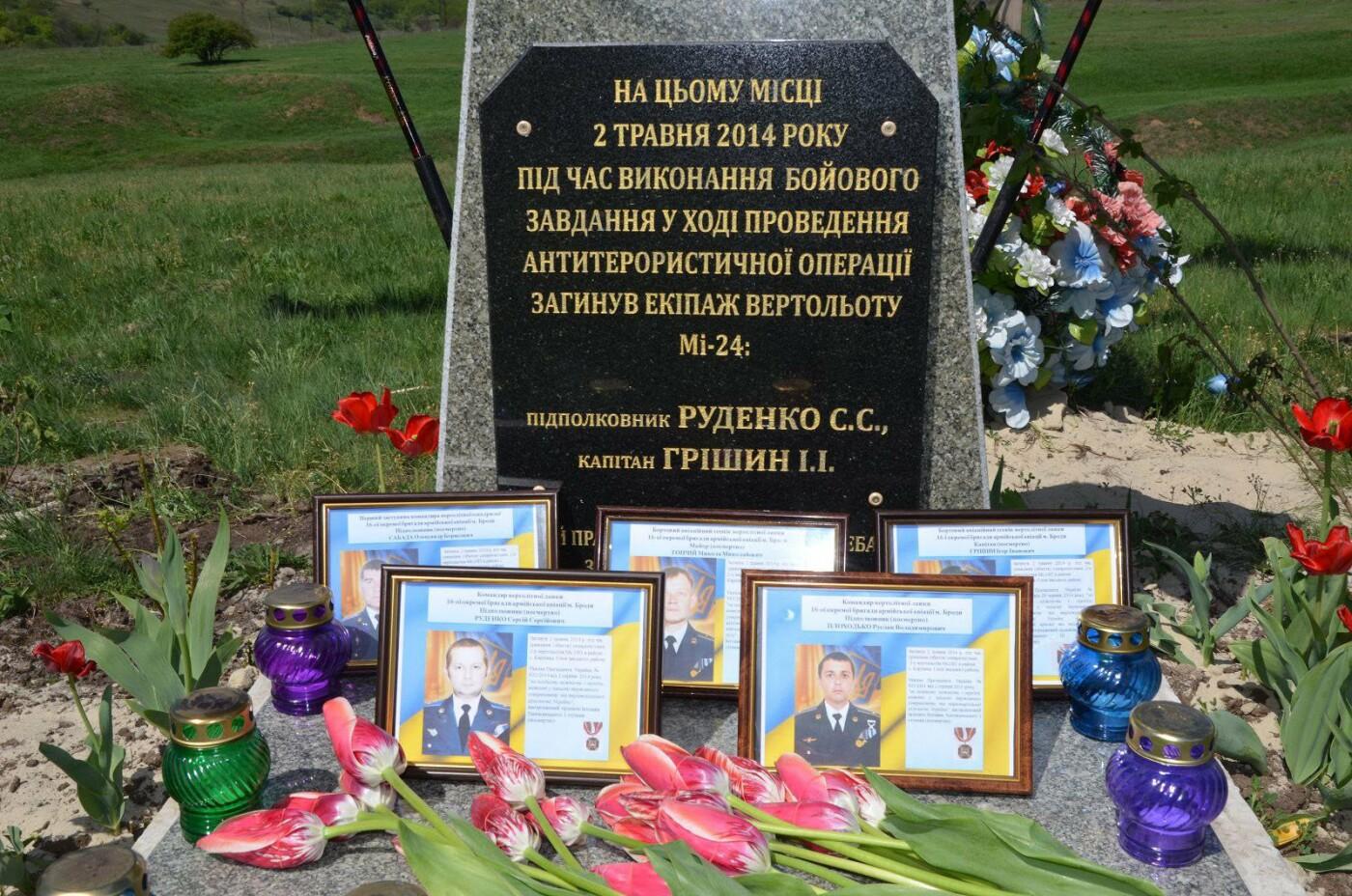 Сім років тому у Слов'янську збили два вертольоти Мі-24 ЗСУ і почалася активна стадія АТО, фото-1