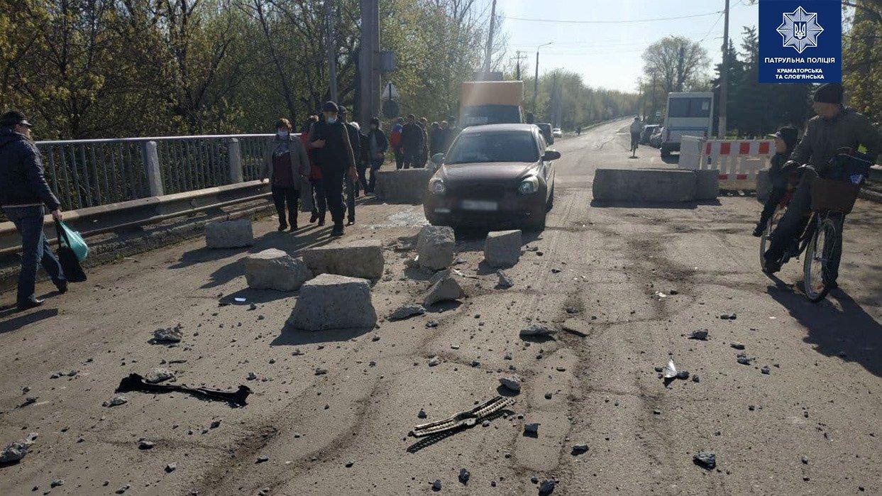 У Слов'янську, прибувши на місце аварії, патрульні не виявили учасників ДТП , фото-4