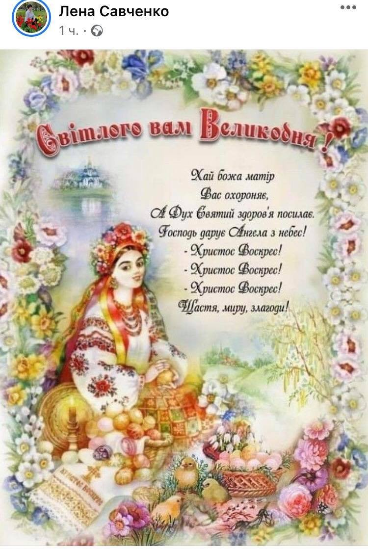 Великдень у Слов'янську. Фото з соцмереж, фото-12