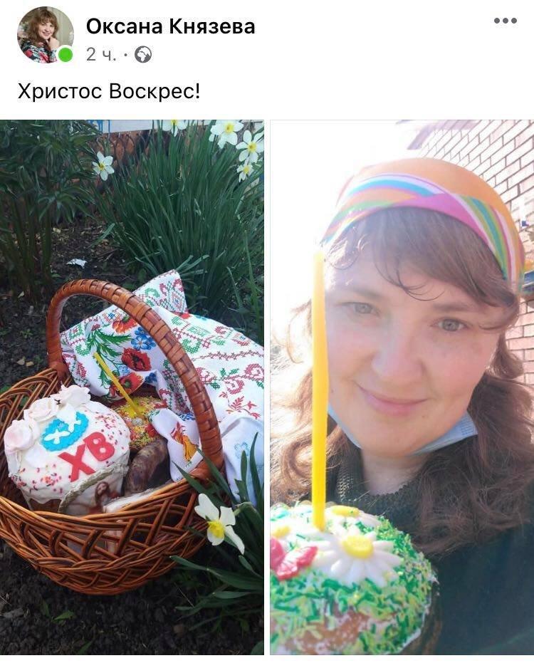 Великдень у Слов'янську. Фото з соцмереж, фото-1