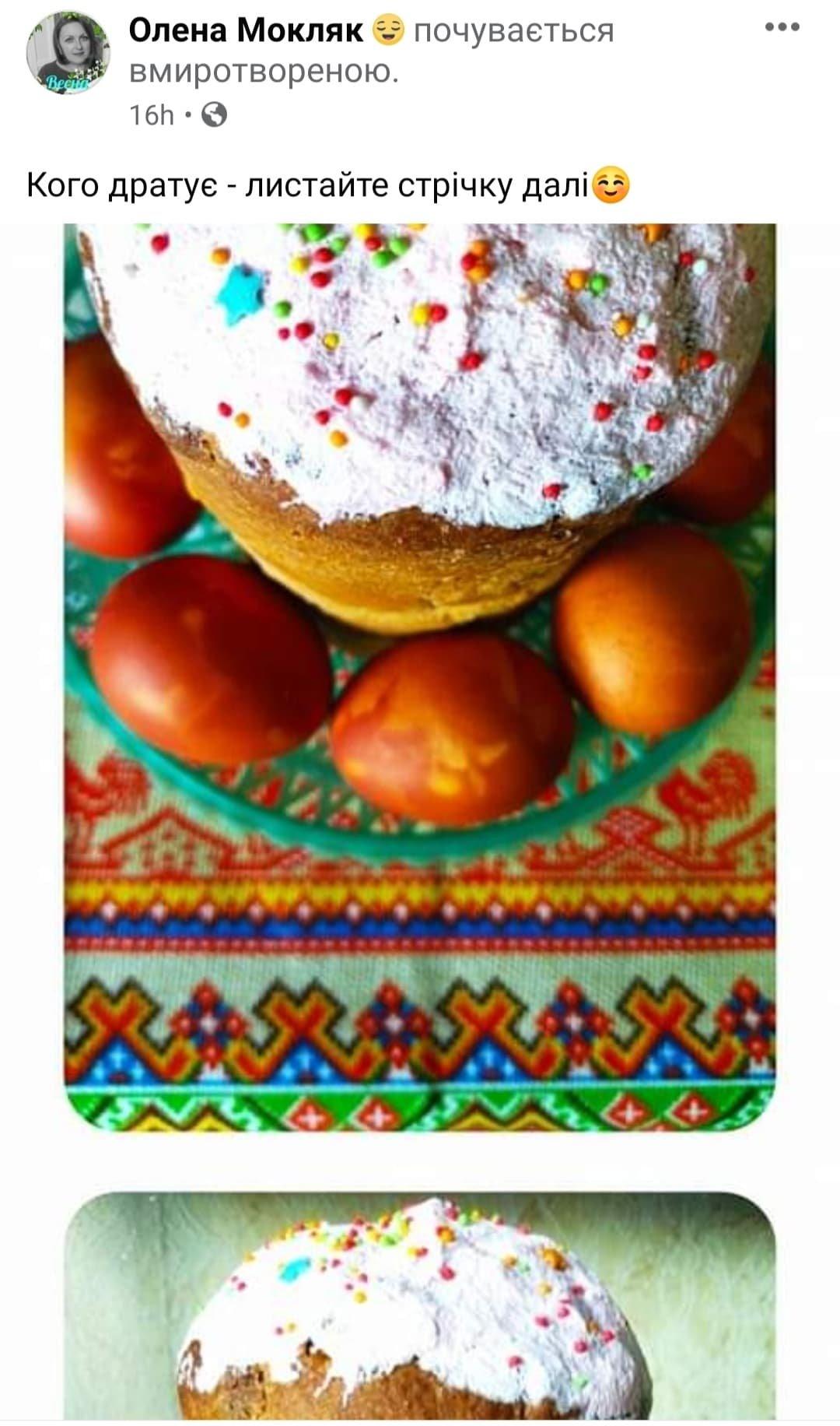 Великдень у Слов'янську. Фото з соцмереж, фото-9
