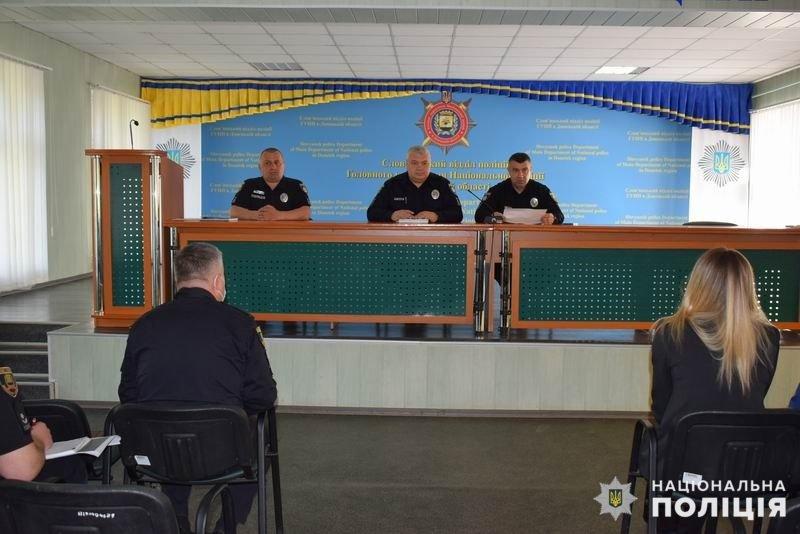 У Слов'янську новий начальник поліції, фото-2