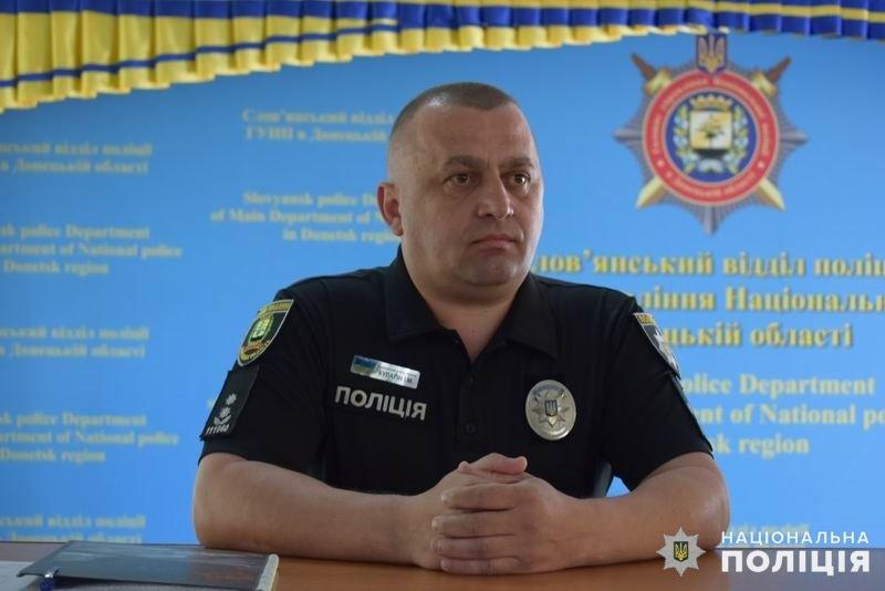 У Слов'янську новий начальник поліції, фото-1