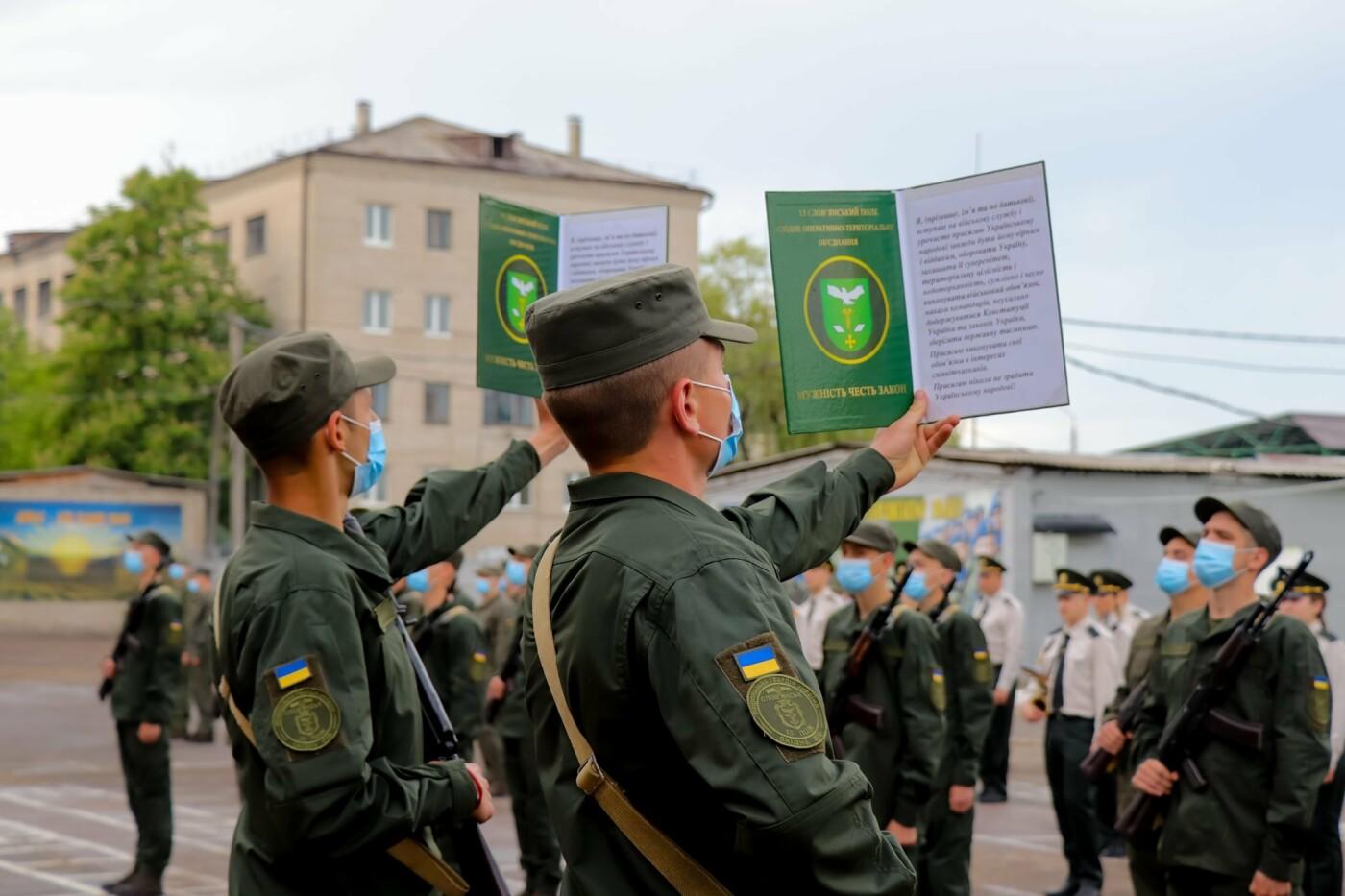 """Сьогодні у Слов'янську вітали батальйон """"Донбас"""" з річницею створення, фото-3"""
