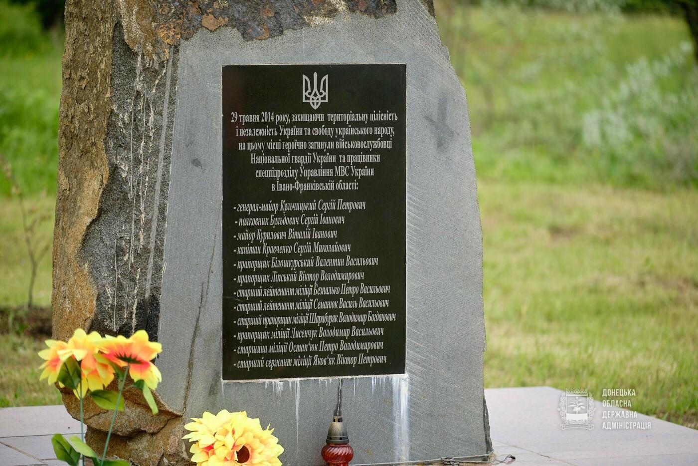 Під Слов'янськом вшанували пам'ять екіпажу Мі-8, фото-3