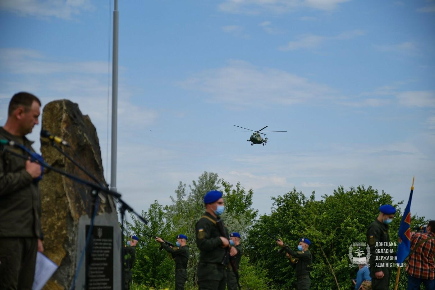 Під Слов'янськом вшанували пам'ять екіпажу Мі-8, фото-2
