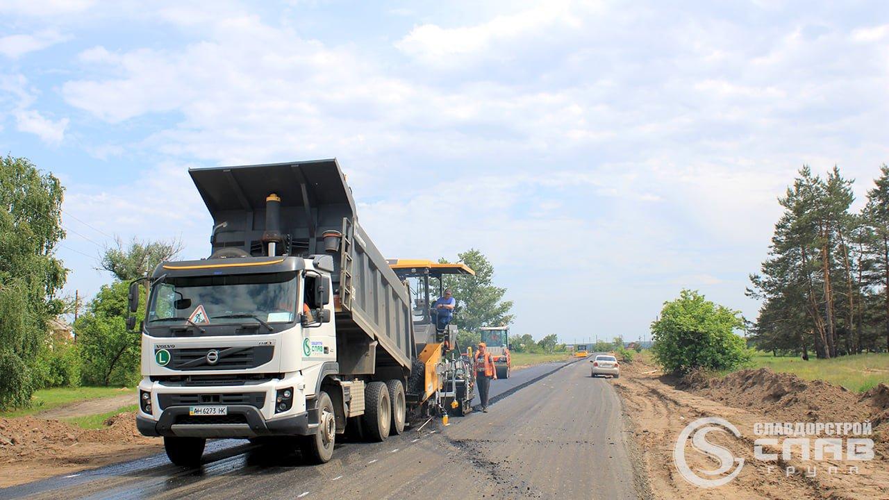 Автошлях між Слов'янськом та Черкаською ОТГ відновлюють, фото-4