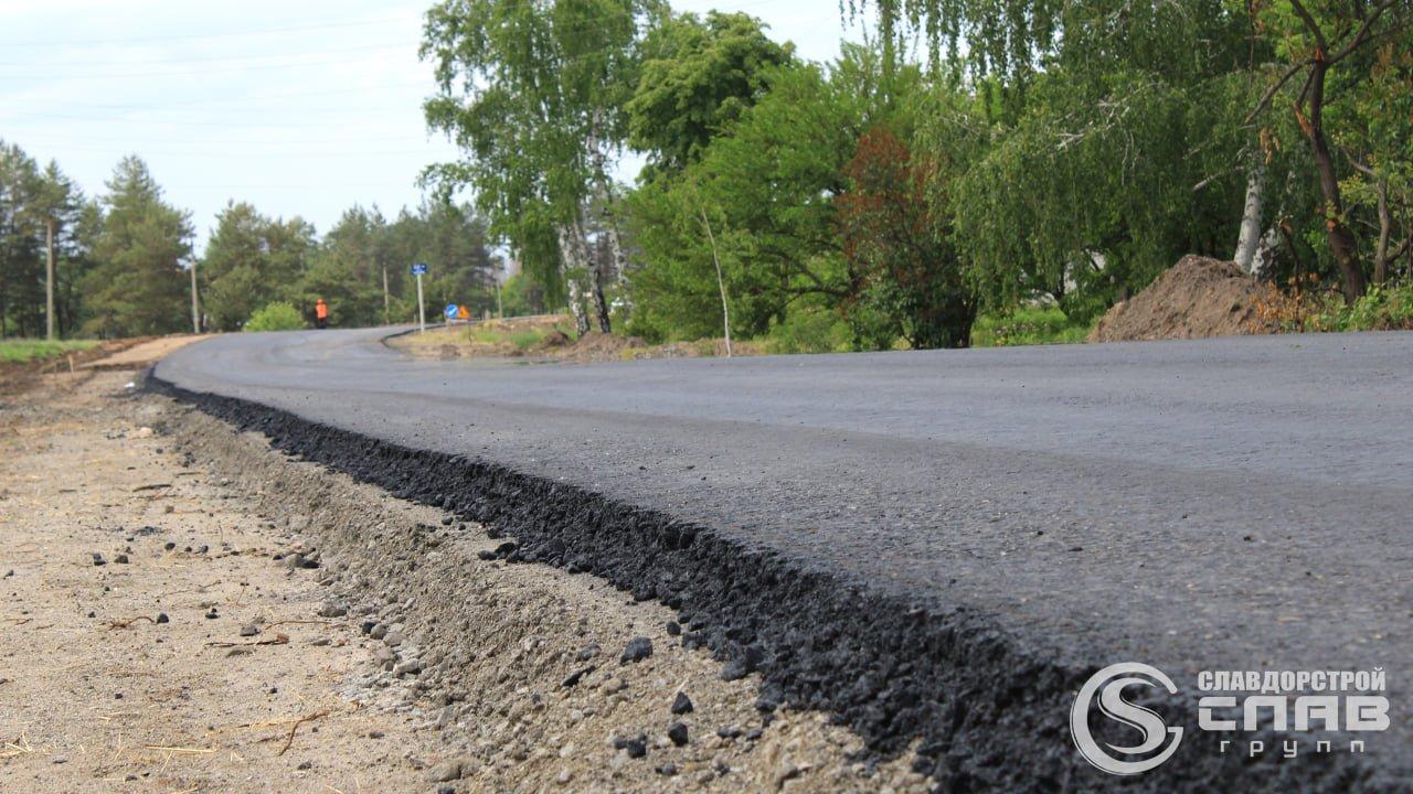 Автошлях між Слов'янськом та Черкаською ОТГ відновлюють, фото-10