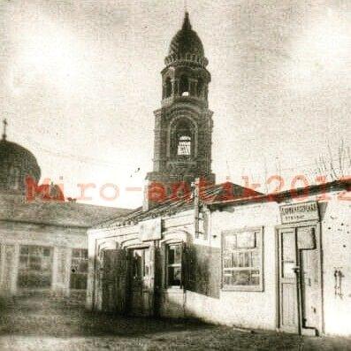 Слов'янськ історичний. Підбірка старих фото міста , фото-2