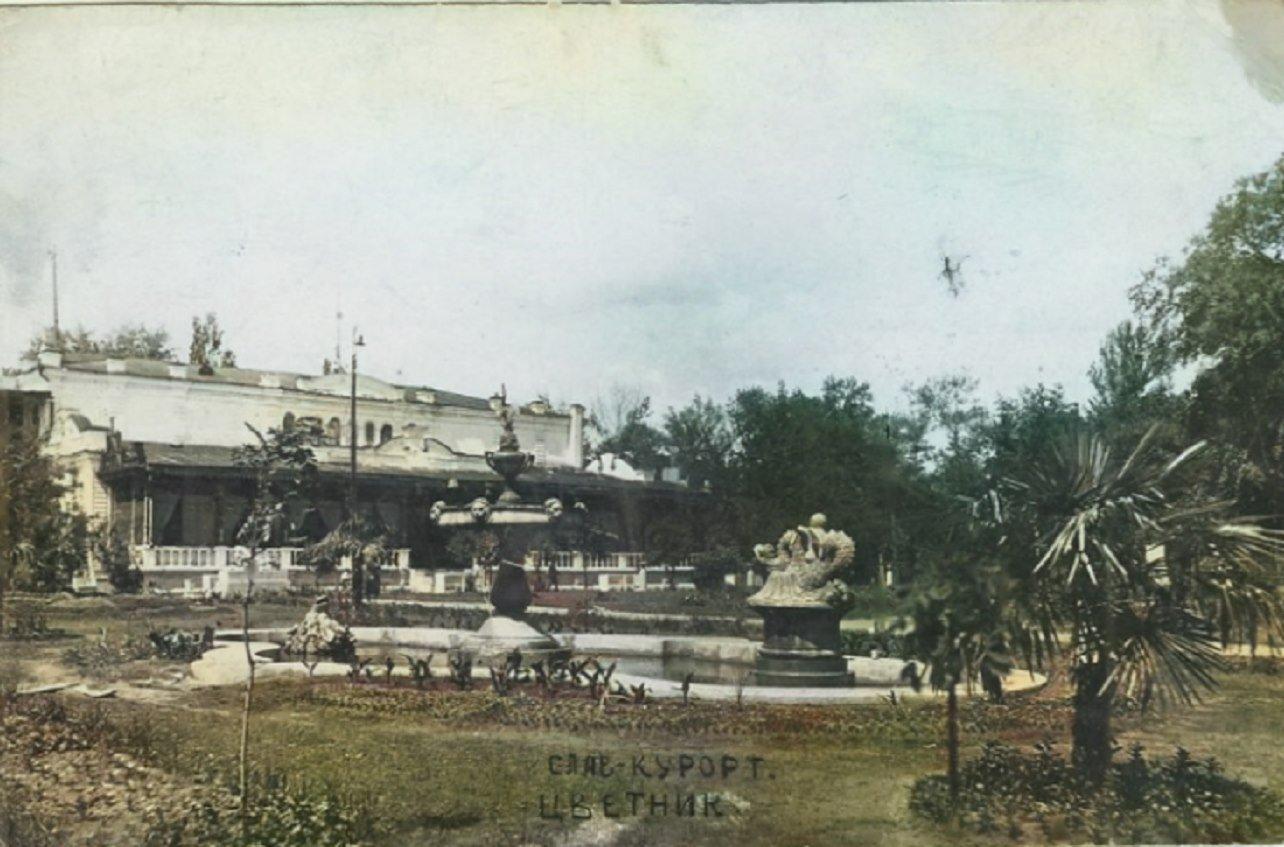 Слов'янськ історичний. Підбірка старих фото міста , фото-1
