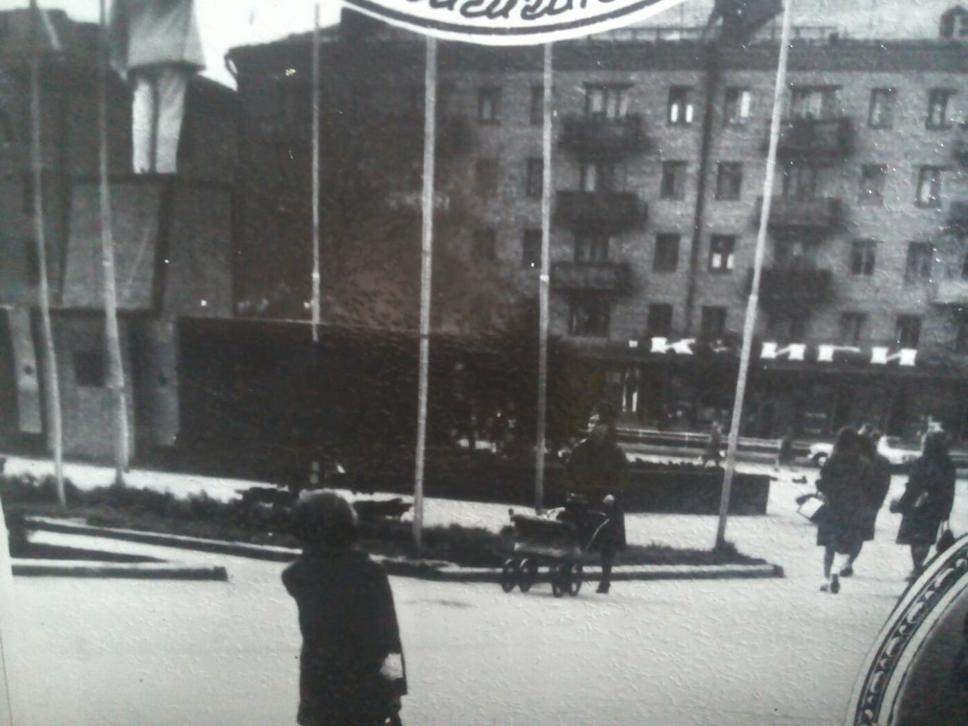 Слов'янськ історичний. Підбірка старих фото міста , фото-7