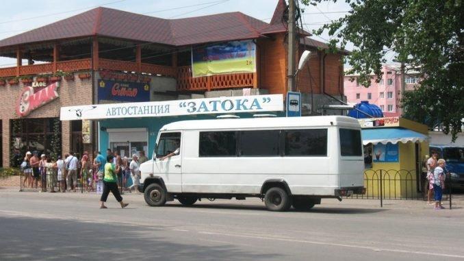 Відпочинок 2021 | Найпопулярніший курорт Одещини - Затока., фото-1