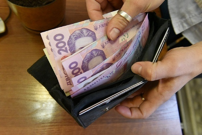 В Украине повысился прожиточный минимум и пенсия